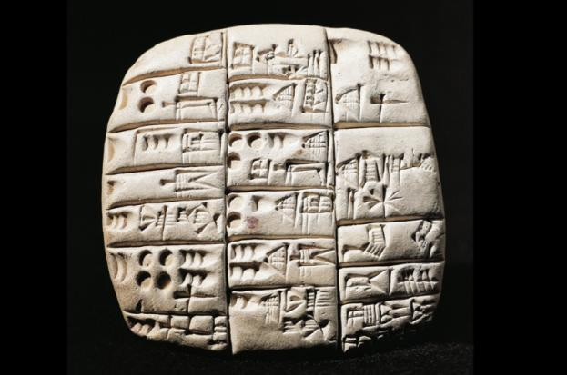 623x413 > Cuneiform Wallpapers