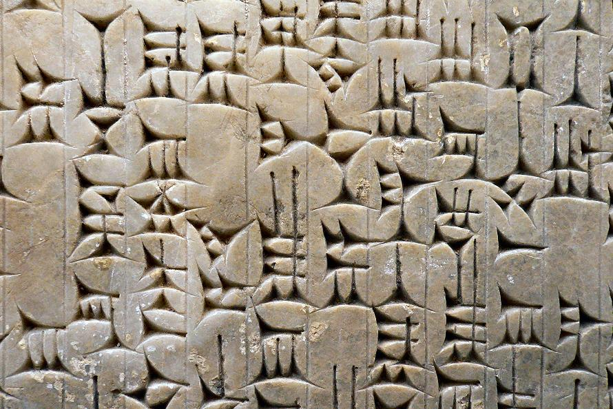 Amazing Cuneiform Pictures & Backgrounds