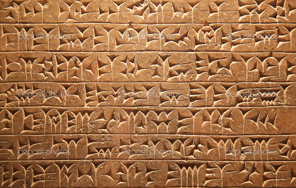 Images of Cuneiform | 1024x650