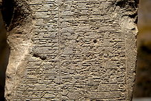 Cuneiform Pics, Artistic Collection