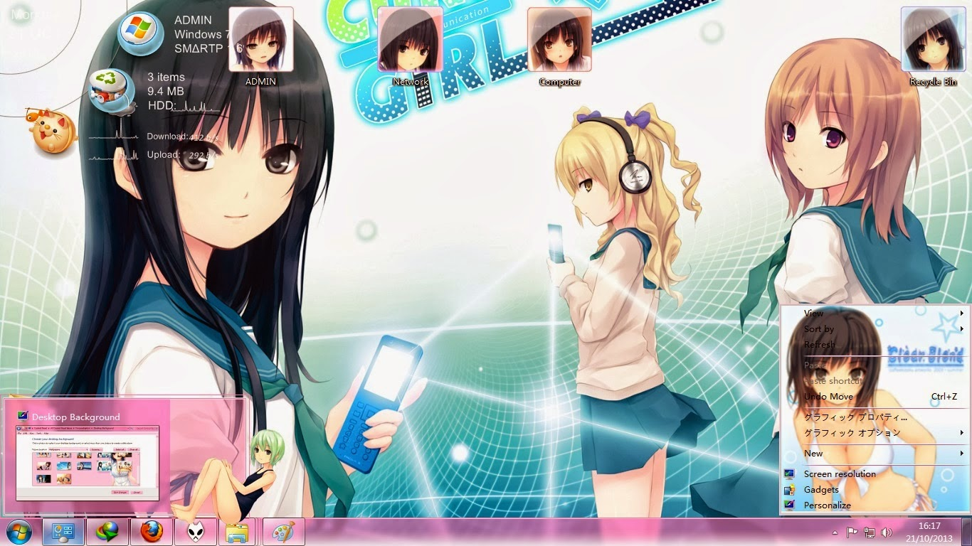 High Resolution Wallpaper | Cure Girl 1366x768 px