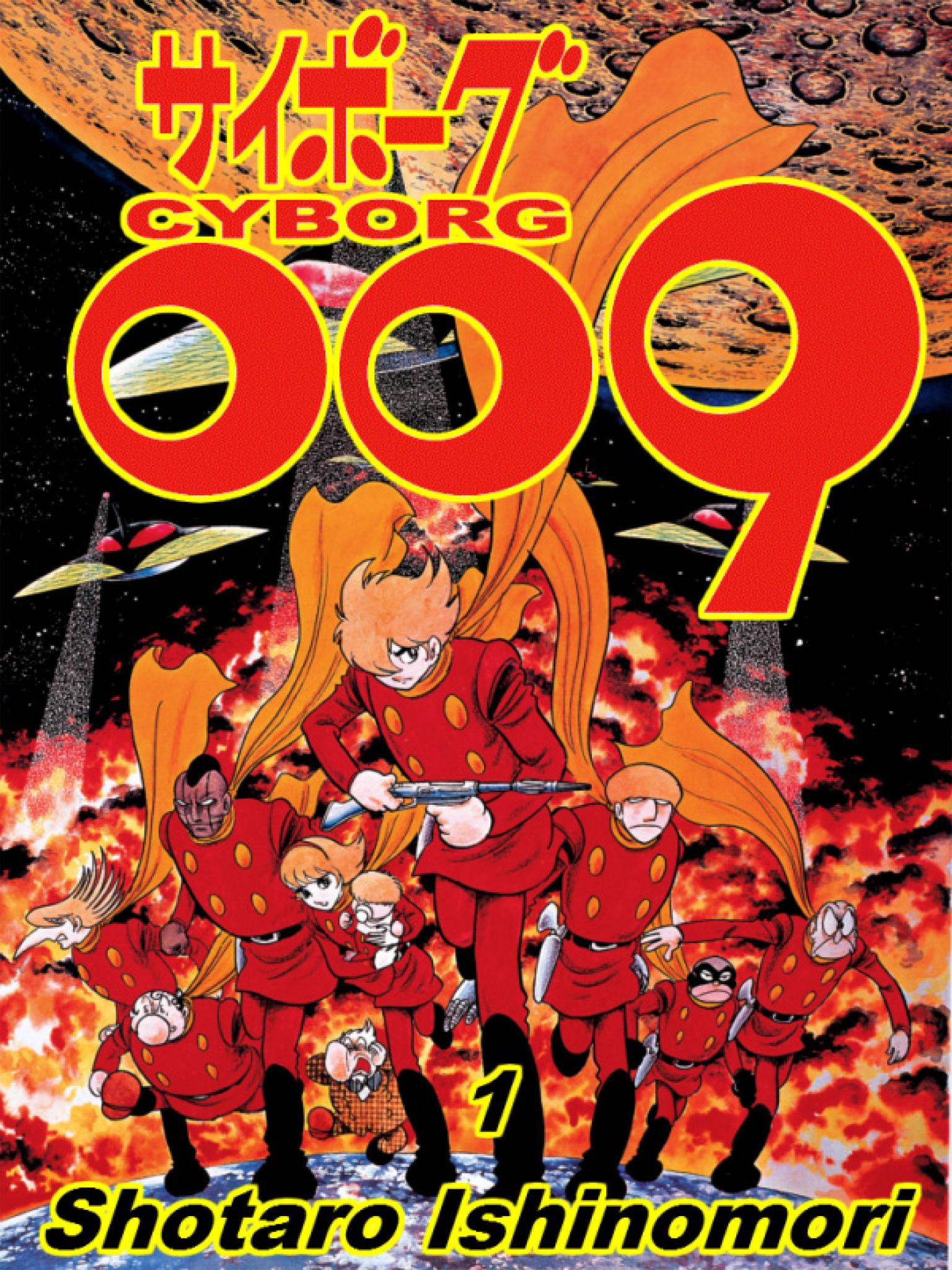 HQ Cyborg 009 Wallpapers | File 7365.96Kb