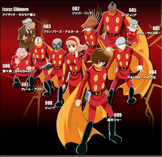 Images of Cyborg 009 | 523x509