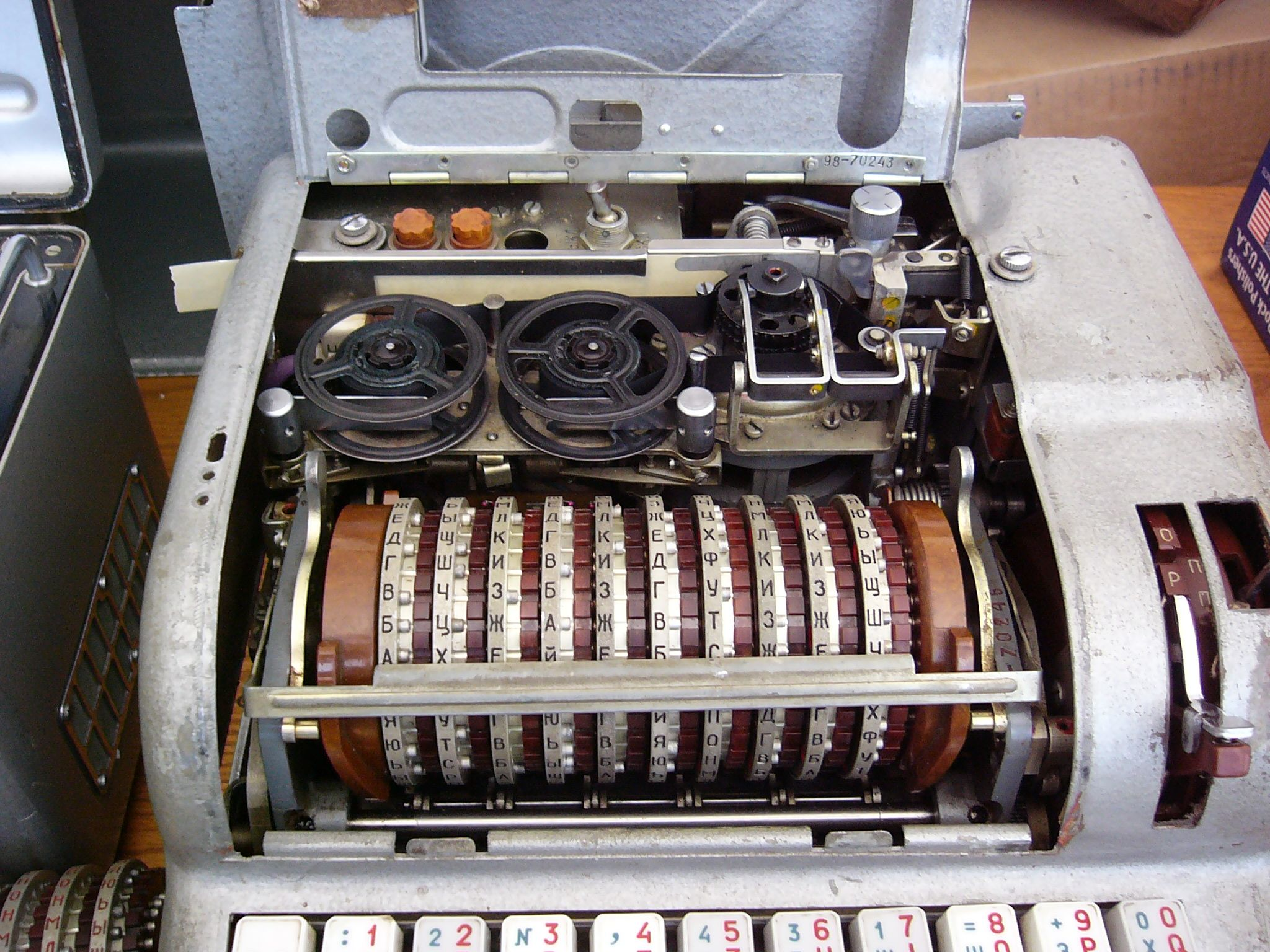 HD Quality Wallpaper | Collection: Technology, 2048x1536 Cypher Machine