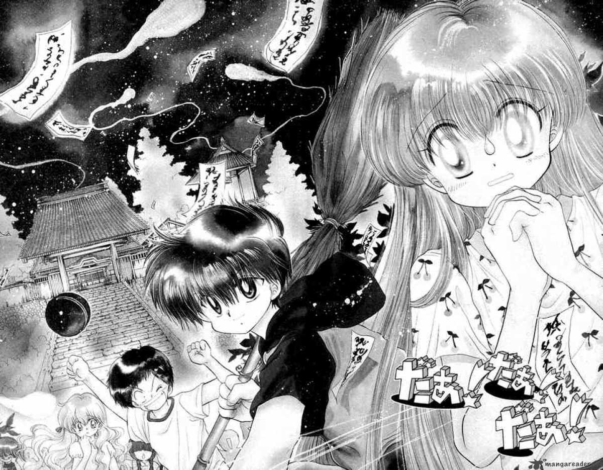 HD Quality Wallpaper | Collection: Anime, 1200x935 Daa! Daa! Daa!