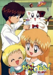 HD Quality Wallpaper | Collection: Anime, 225x318 Daa! Daa! Daa!