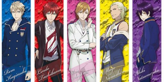 Dance With Devils High Quality Background on Wallpapers Vista