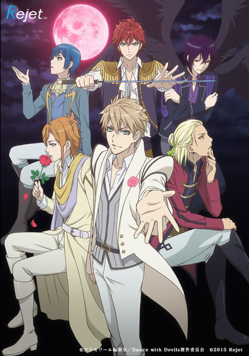 High Resolution Wallpaper | Dance With Devils 500x715 px