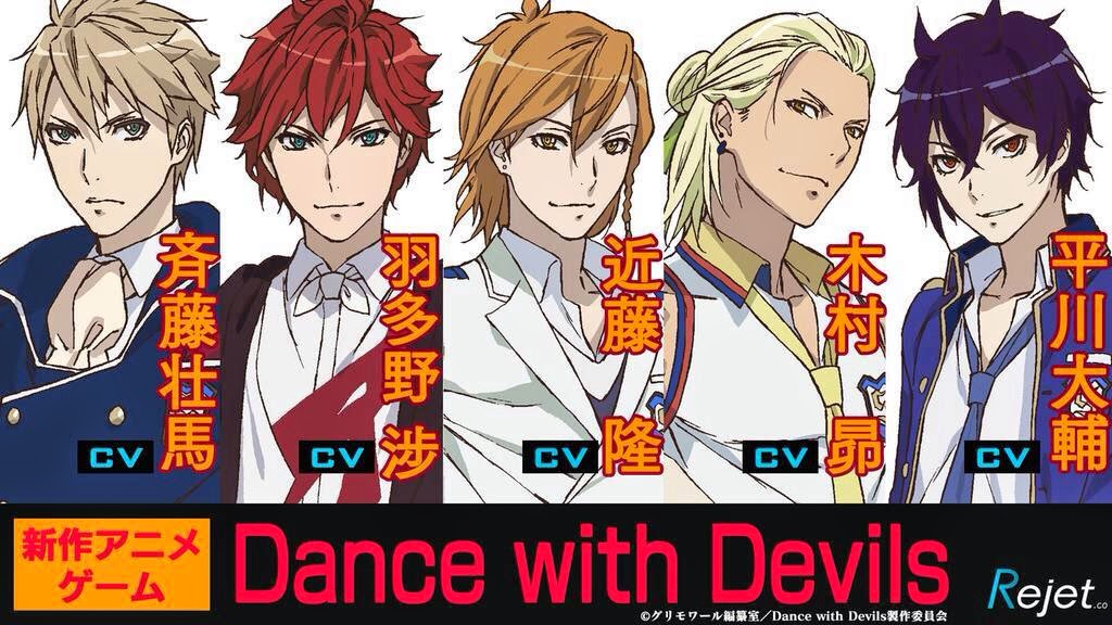 High Resolution Wallpaper | Dance With Devils 1024x576 px