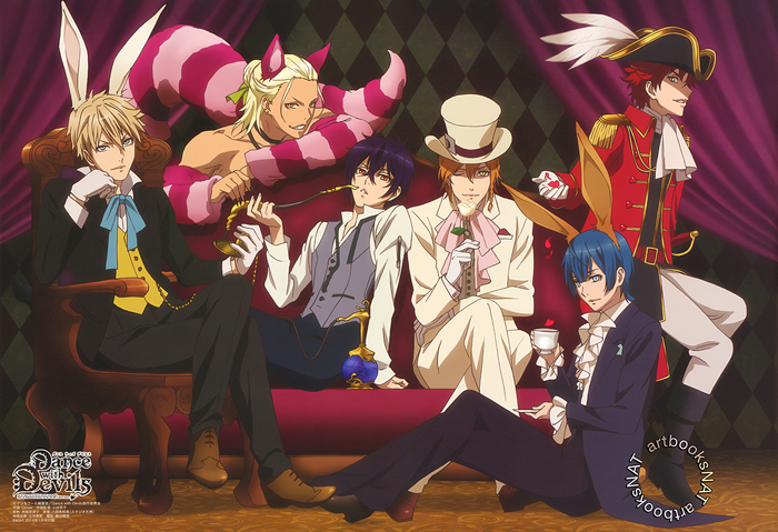 Amazing Dance With Devils Pictures & Backgrounds