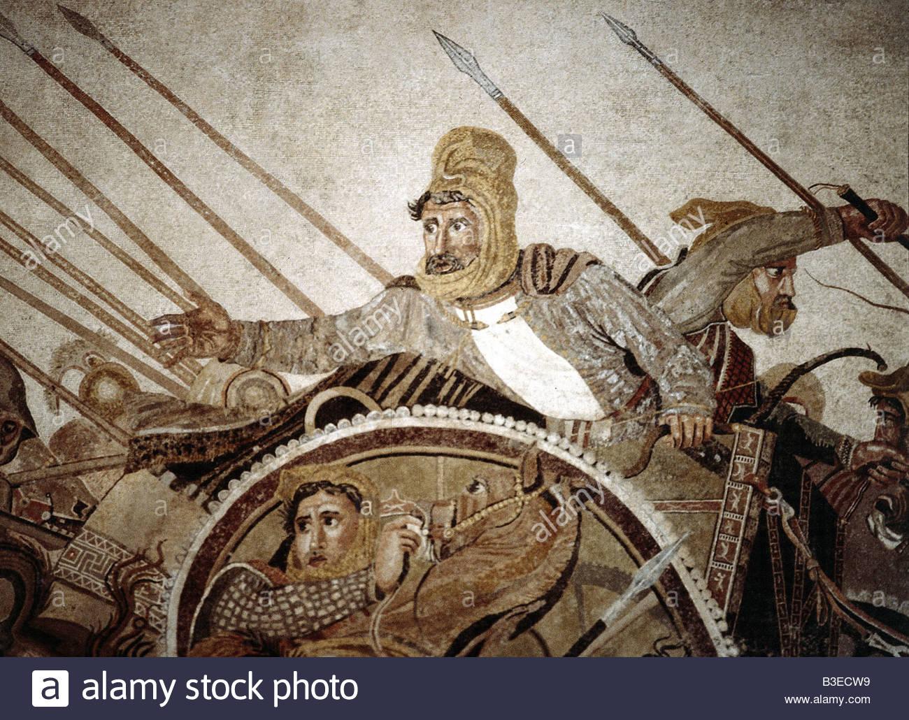 1300x1030 > Darius Iii Wallpapers