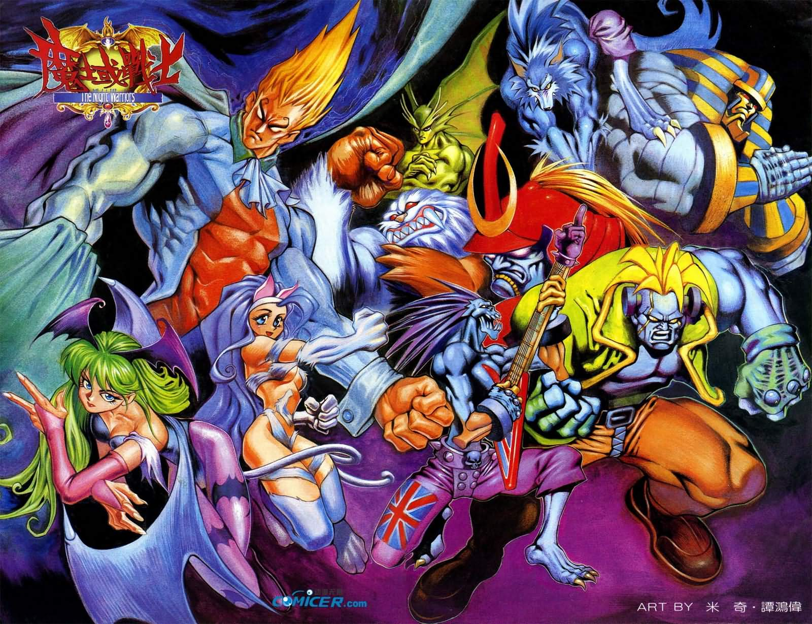 HD Quality Wallpaper | Collection: Anime, 1600x1229 Dark Stalkers