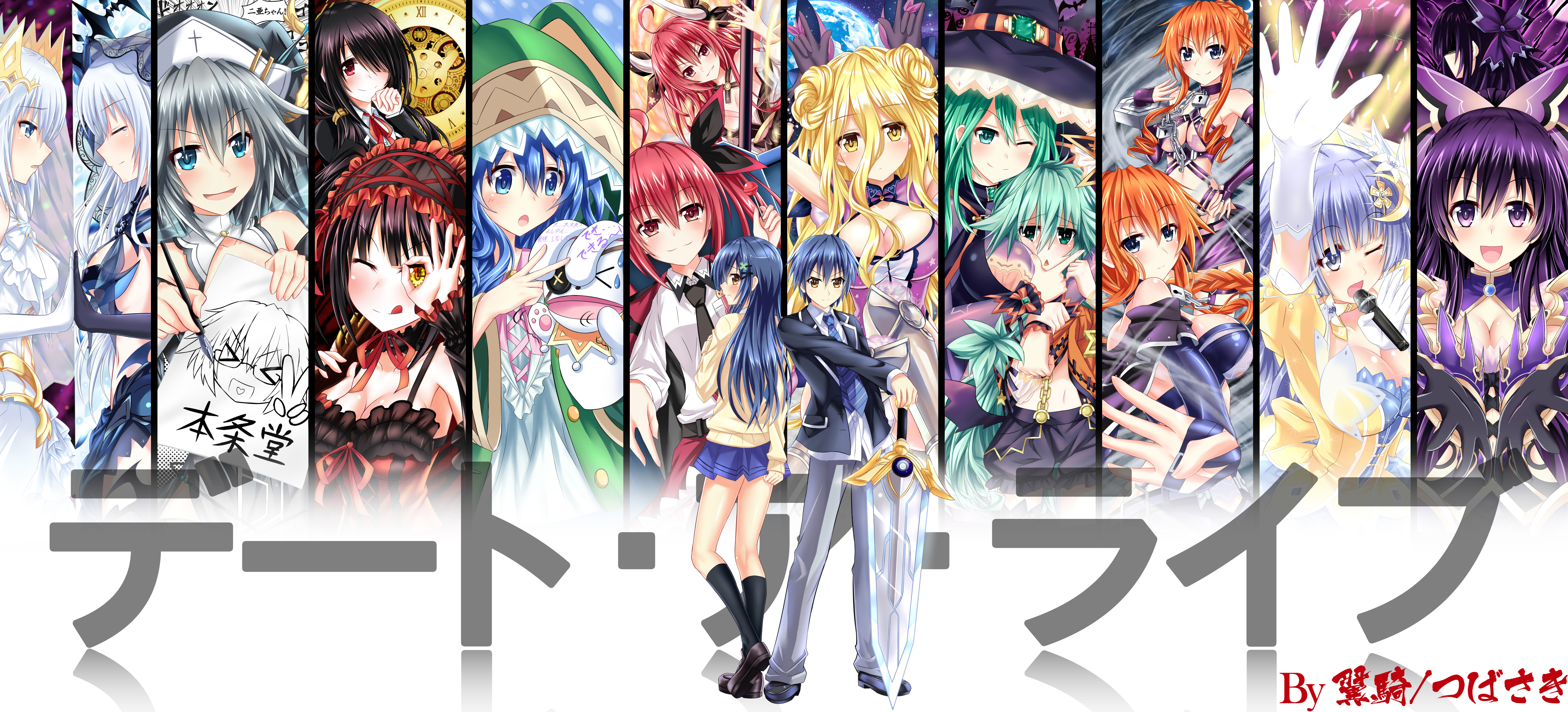 Date A Live Pics, Anime Collection