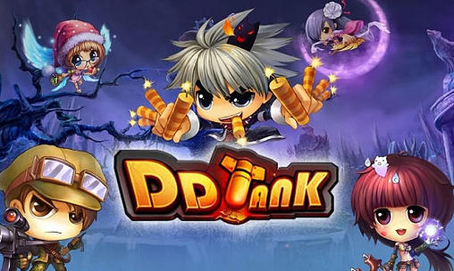 HQ DDtank Wallpapers   File 45.51Kb