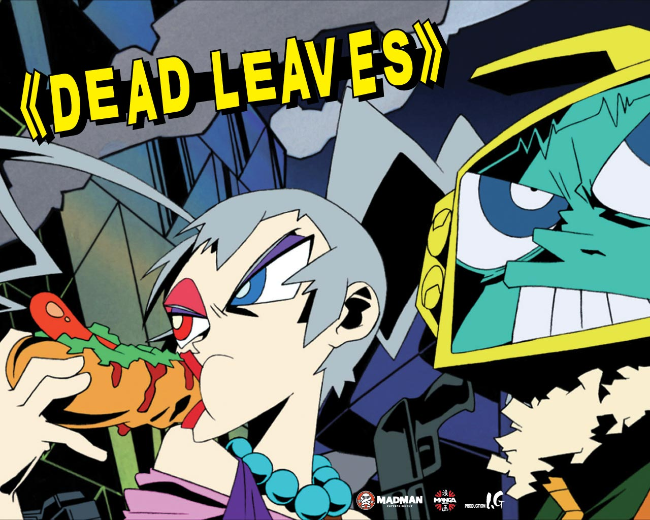 Dead Leaves High Quality Background on Wallpapers Vista