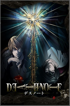 Images of Death Note | 225x337