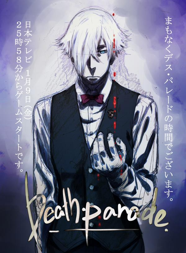 Amazing Death Parade Pictures & Backgrounds