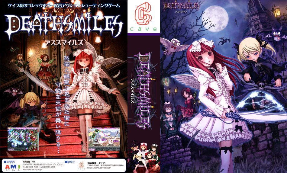 HD Quality Wallpaper | Collection: Anime, 950x573 Deathsmiles