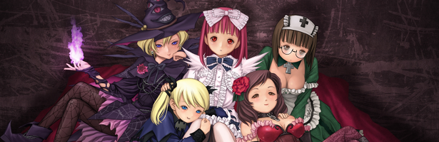 Nice Images Collection: Deathsmiles Desktop Wallpapers