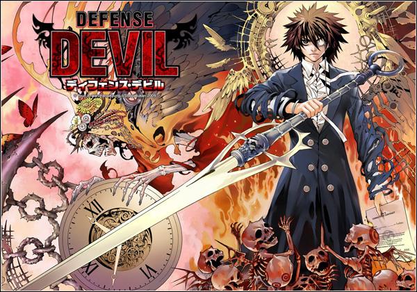 Defense Devil Backgrounds on Wallpapers Vista