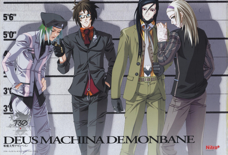 Amazing Demonbane Pictures & Backgrounds