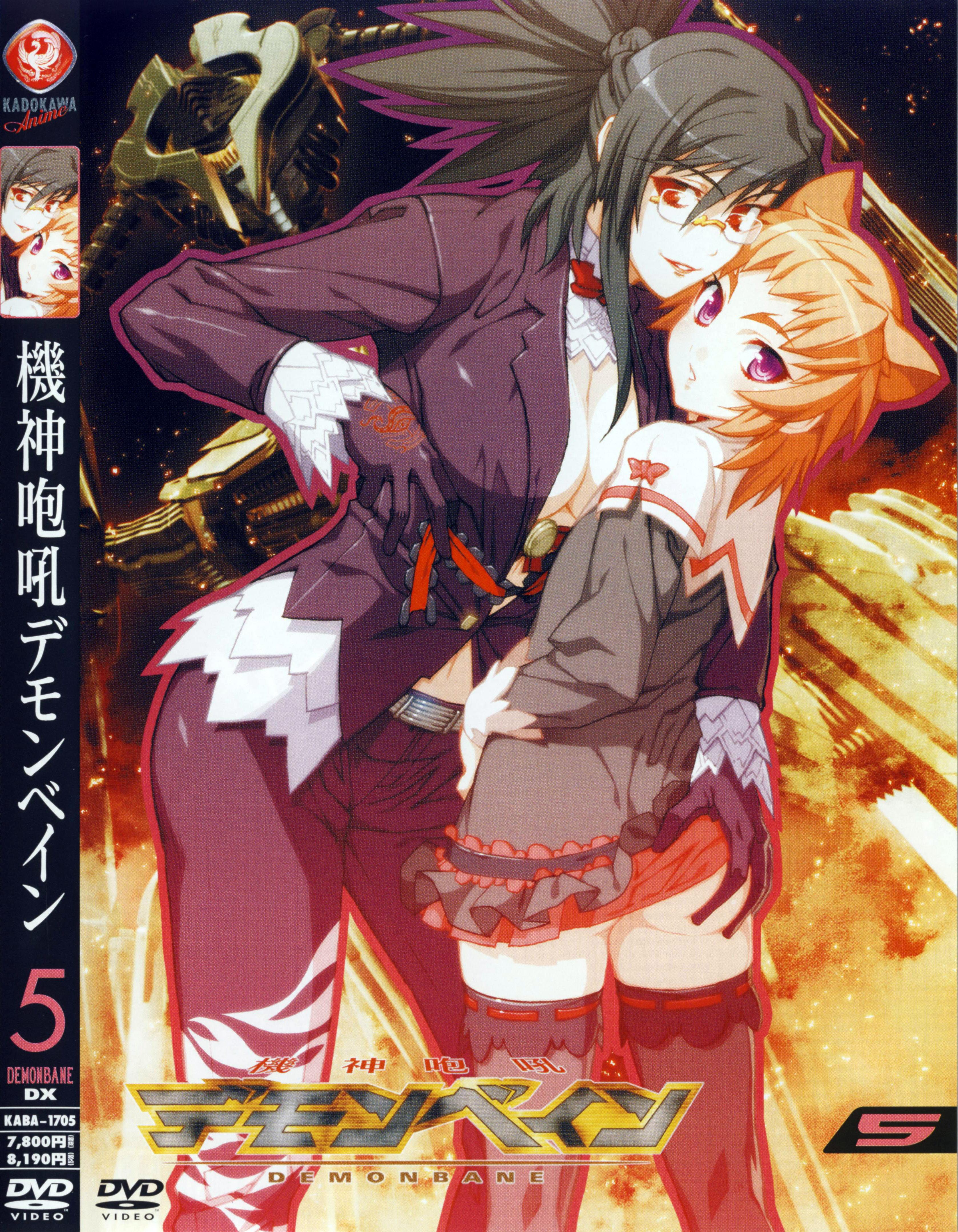 HD Quality Wallpaper | Collection: Anime, 3357x4317 Demonbane