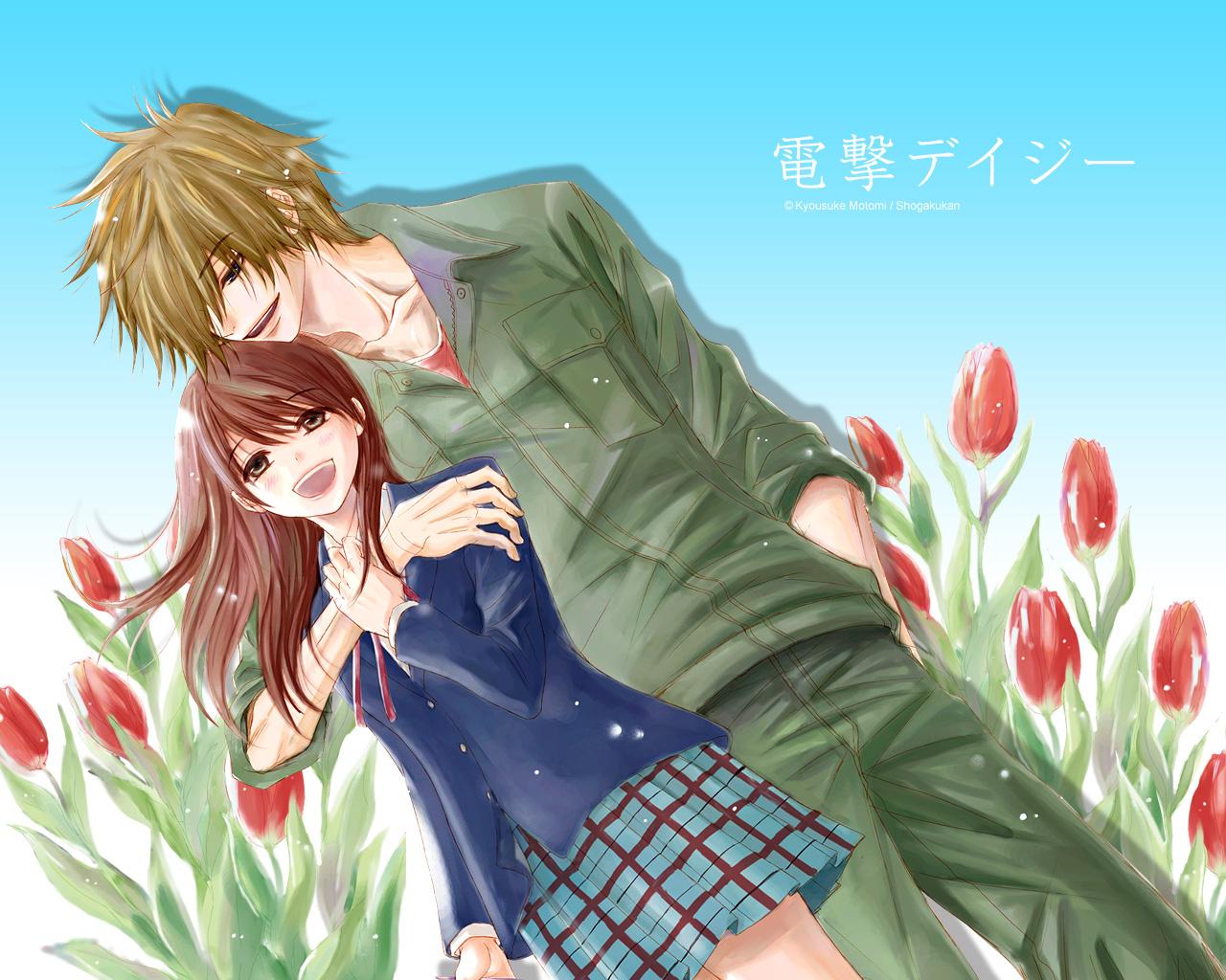 Dengeki Daisy Pics, Anime Collection