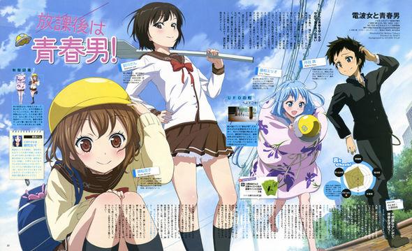 Denpa Onna To Seishun Otoko Pics, Anime Collection