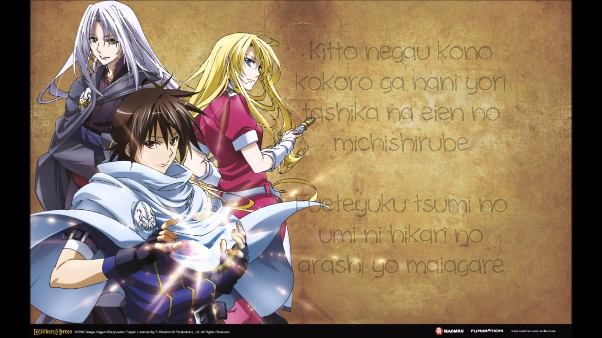 Densetsu No Yuusha No Densetsu Pics, Anime Collection