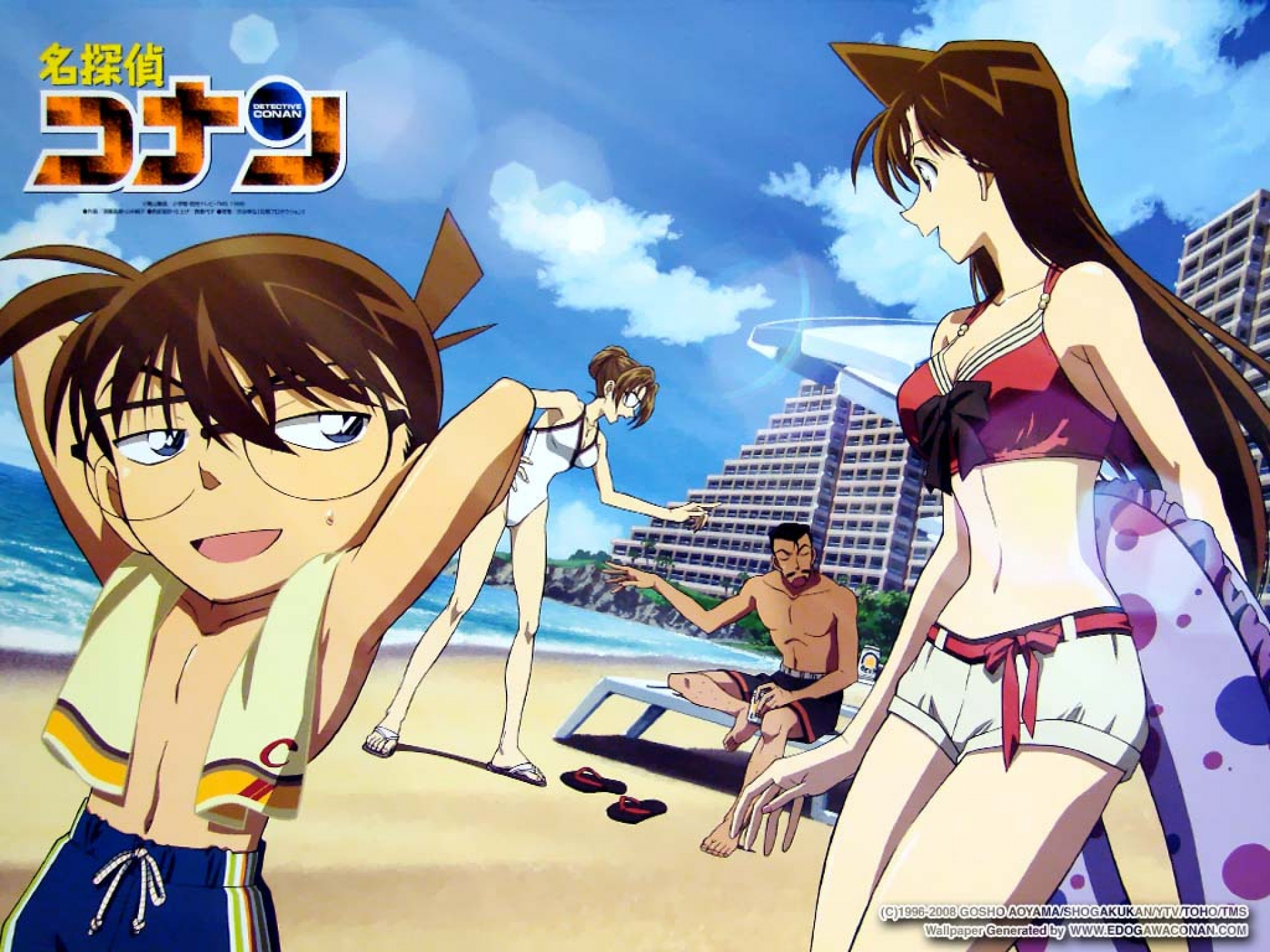 Amazing Detective Conan Pictures & Backgrounds