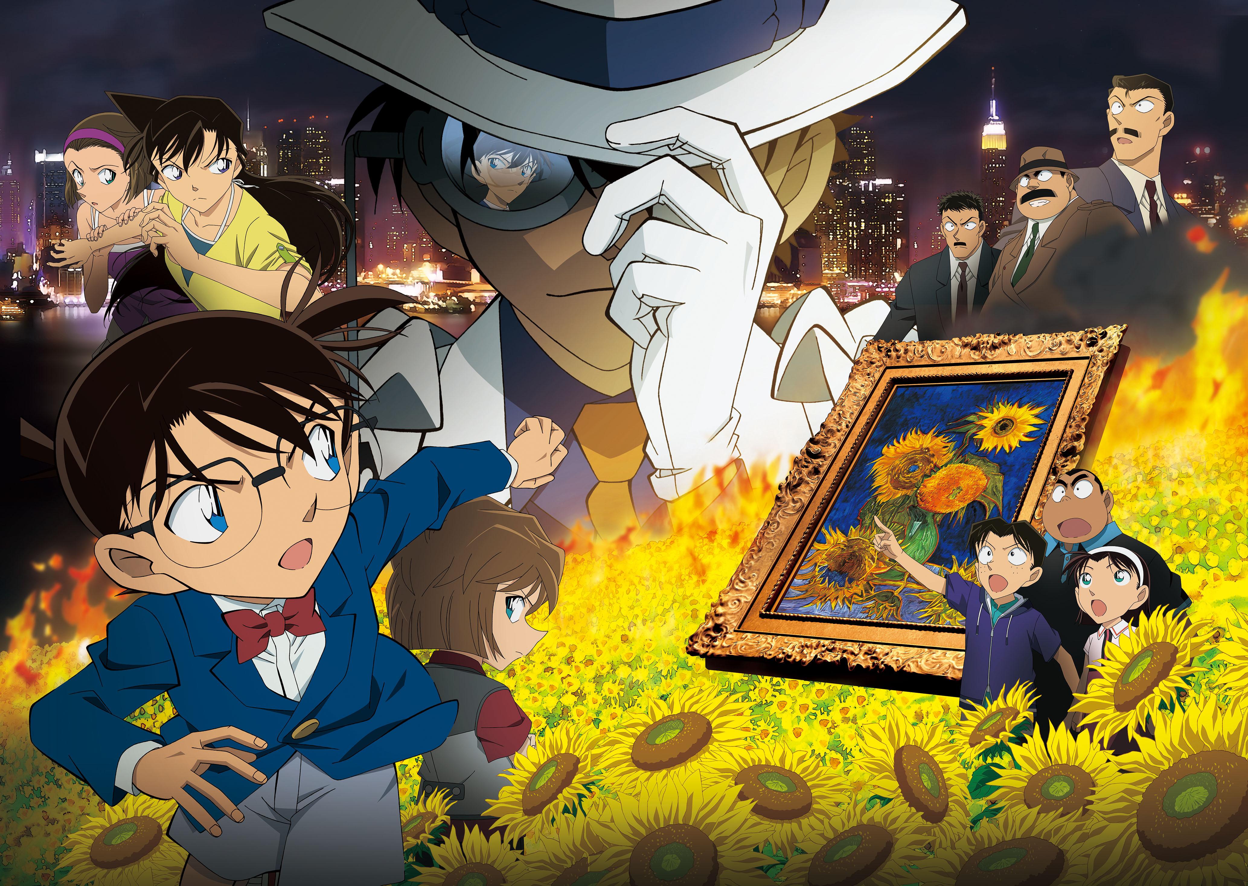 HQ Detective Conan Wallpapers   File 2270.6Kb