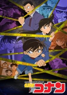 Nice Images Collection: Detective Conan Desktop Wallpapers