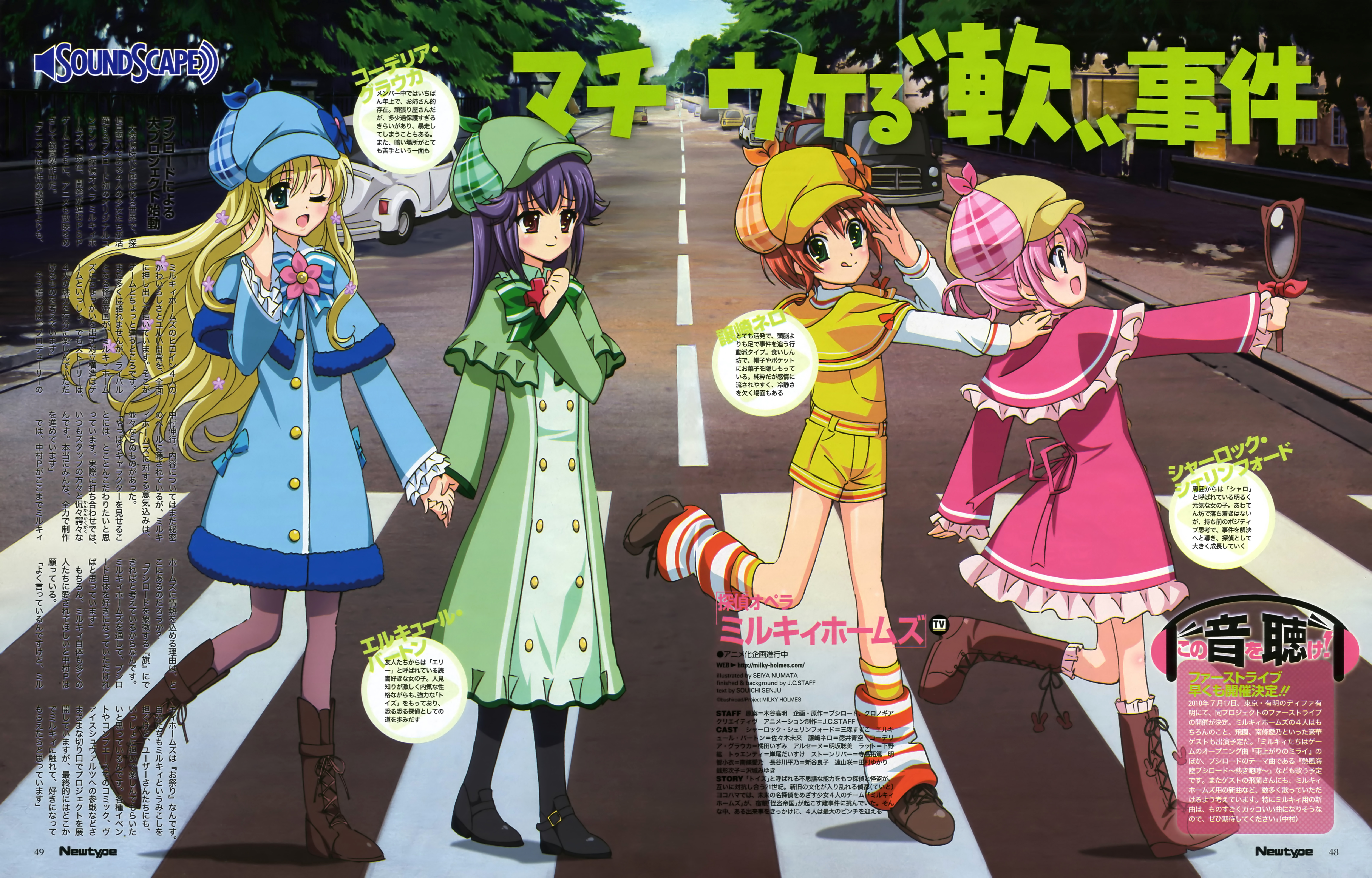 HQ Detective Opera Milky Holmes Wallpapers   File 6813.63Kb