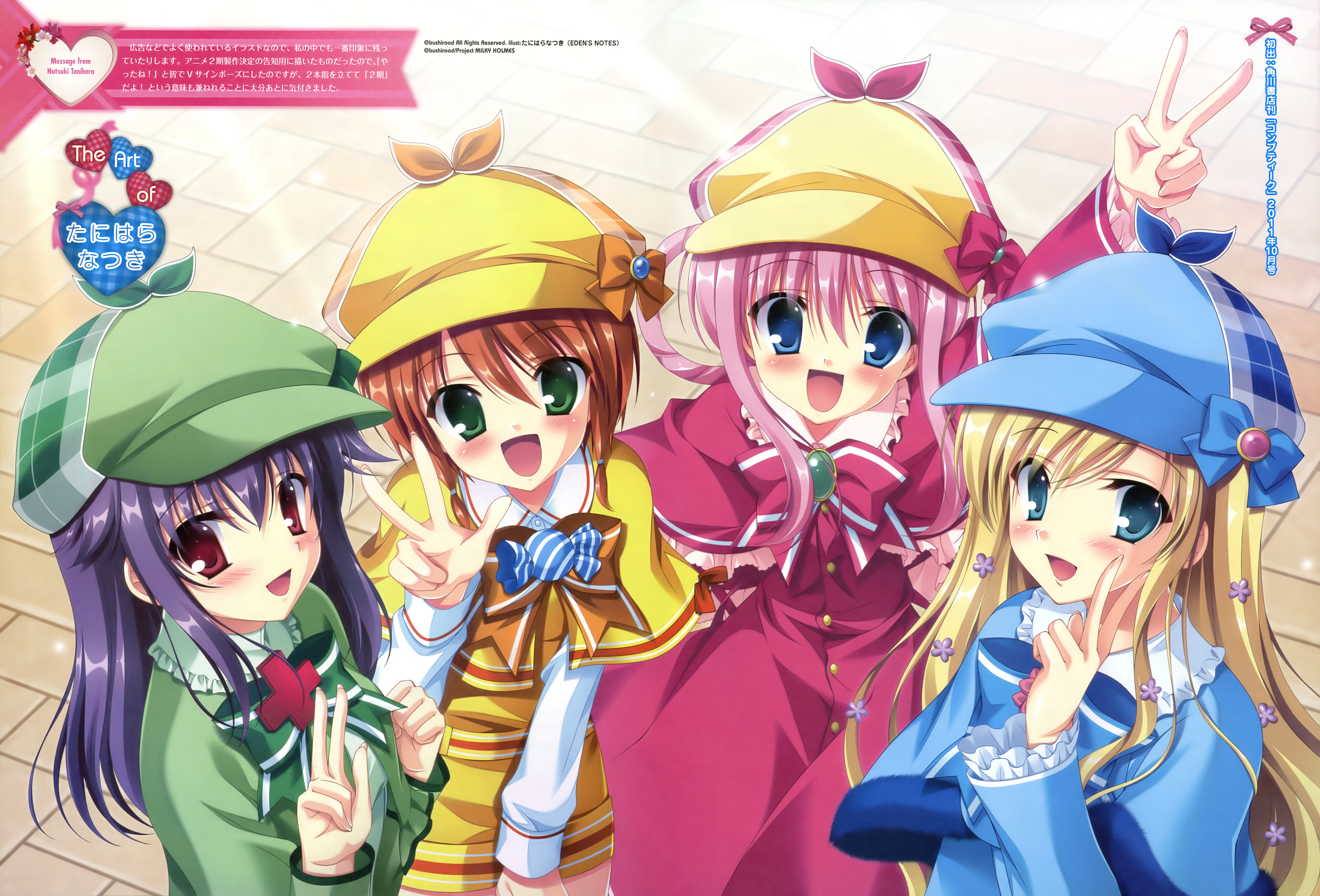 HQ Detective Opera Milky Holmes Wallpapers   File 2768.46Kb