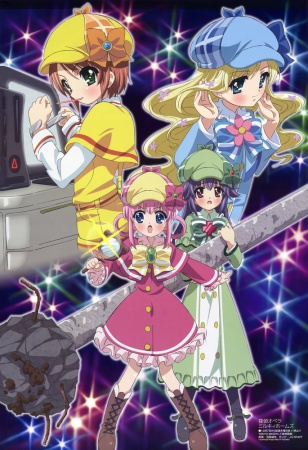 Detective Opera Milky Holmes Backgrounds, Compatible - PC, Mobile, Gadgets  308x450 px