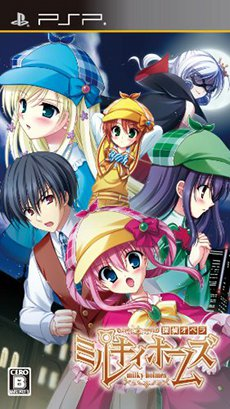 Detective Opera Milky Holmes Backgrounds, Compatible - PC, Mobile, Gadgets  230x409 px