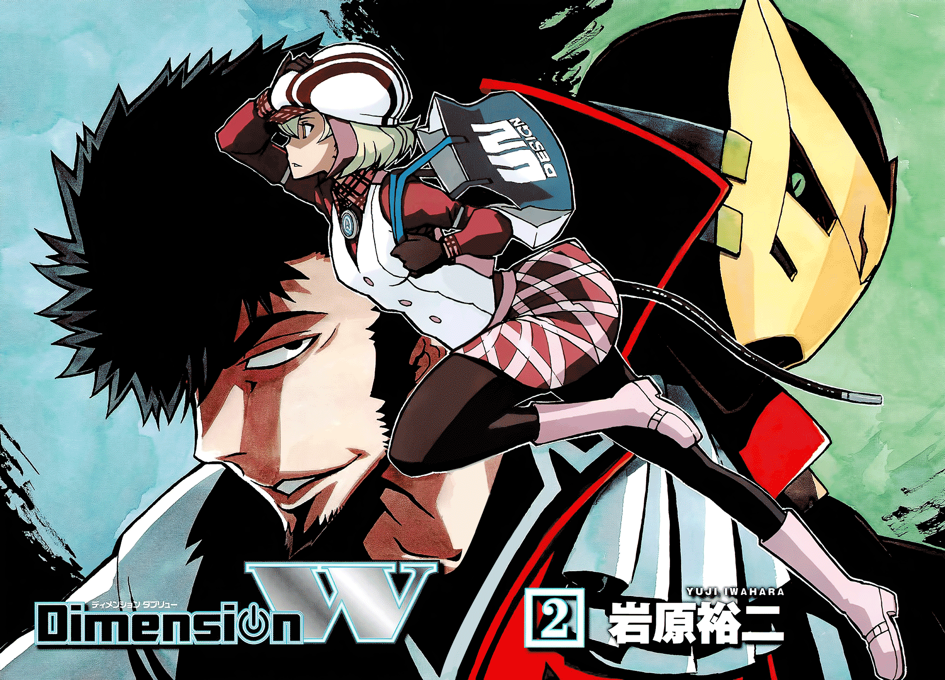 Dimension W High Quality Background on Wallpapers Vista