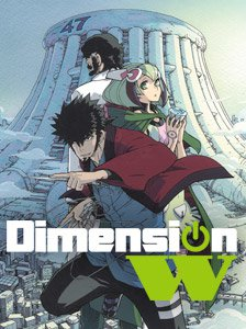 Dimension W Backgrounds on Wallpapers Vista