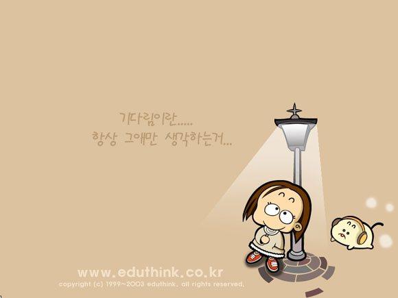 HQ Dokuyi Family Wallpapers | File 16.66Kb