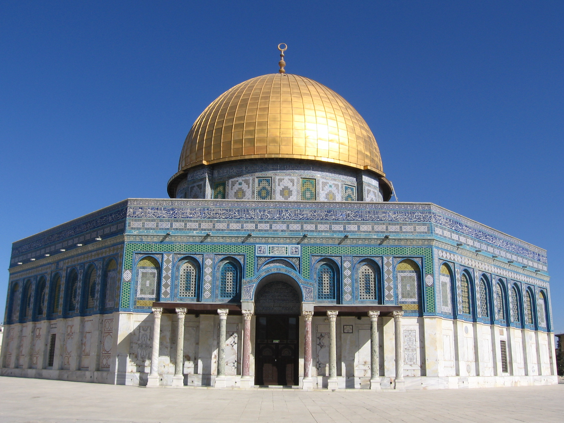 Dome Of The Rock Wallpapers Religious Hq Dome Of The Rock