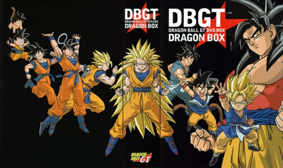 Amazing Dragon Ball GT Pictures & Backgrounds