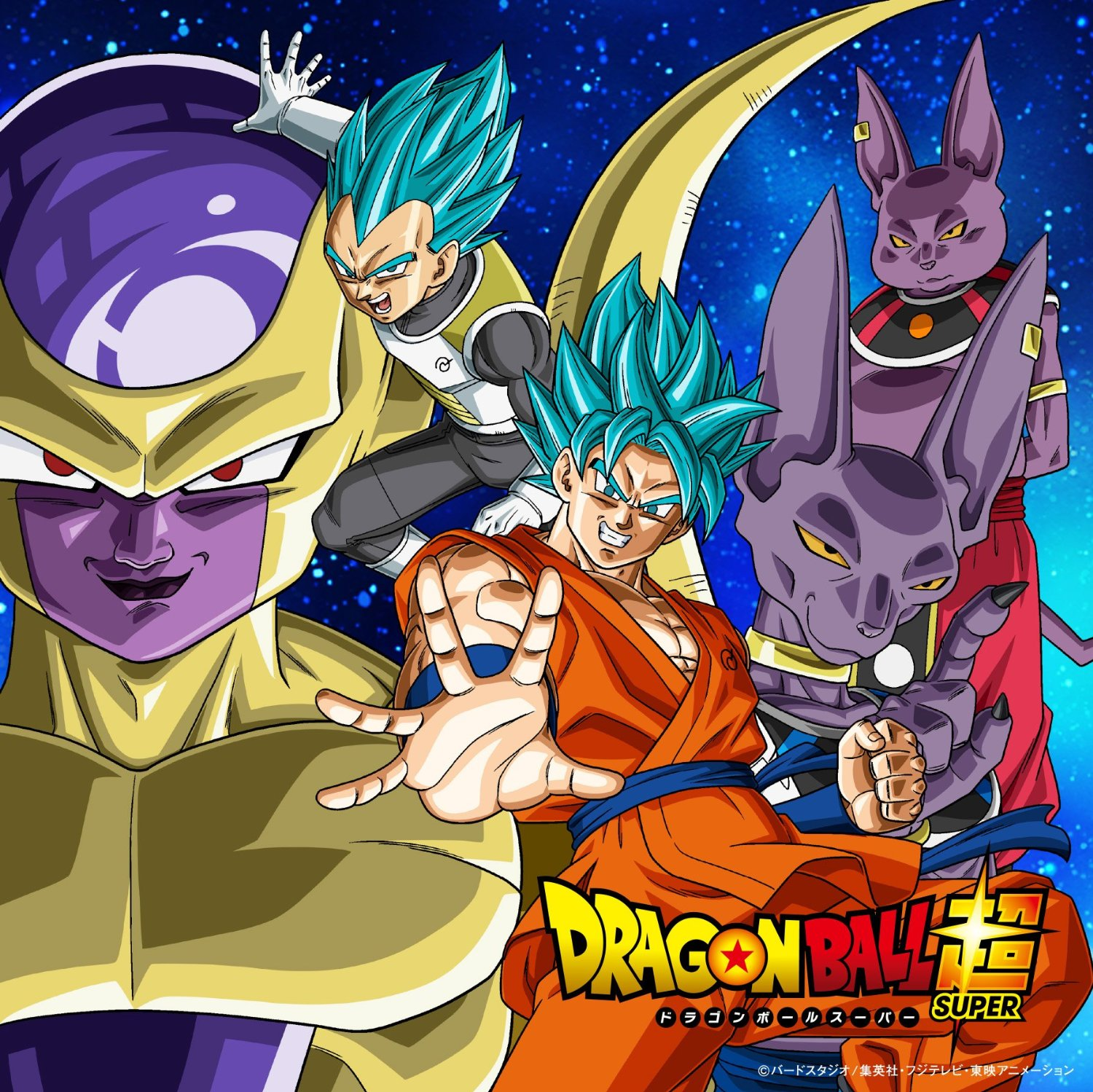 Dragon Ball Super Wallpapers Anime Hq Dragon Ball Super Pictures
