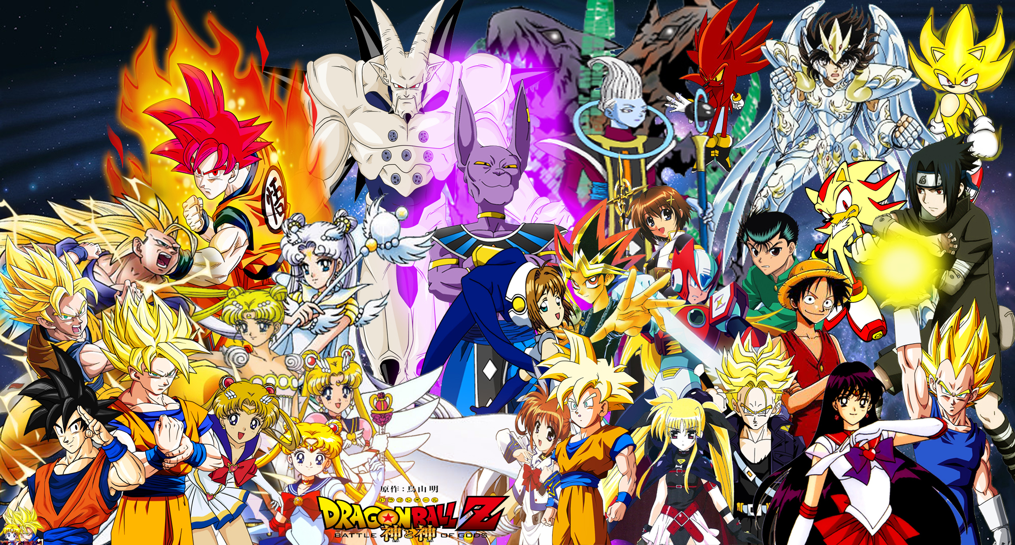 Dragon Ball Z Battle Of Gods Wallpapers Movie Hq Dragon Ball Z