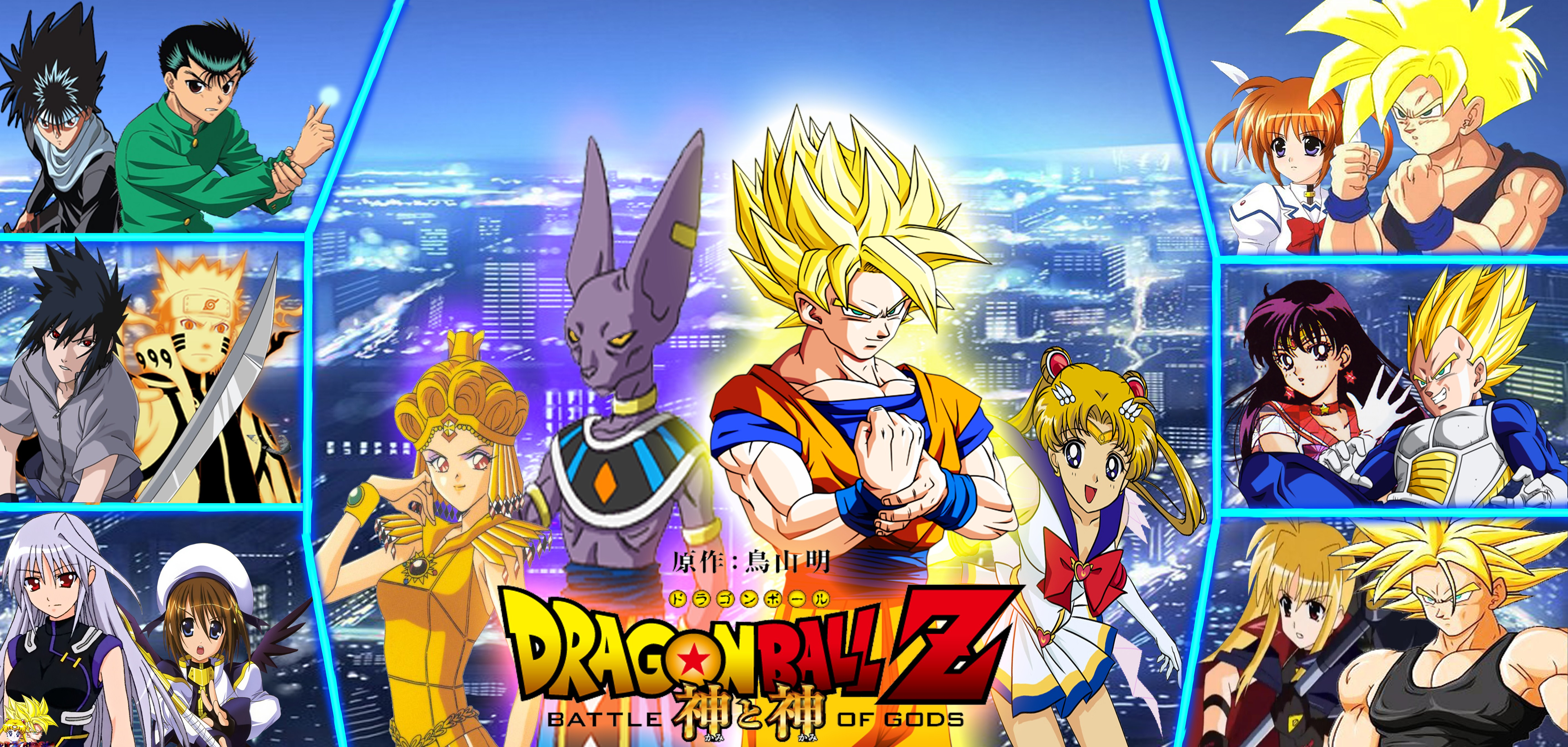 Most Viewed Dragon Ball Z Battle Of Gods Wallpapers 4k Wallpapers