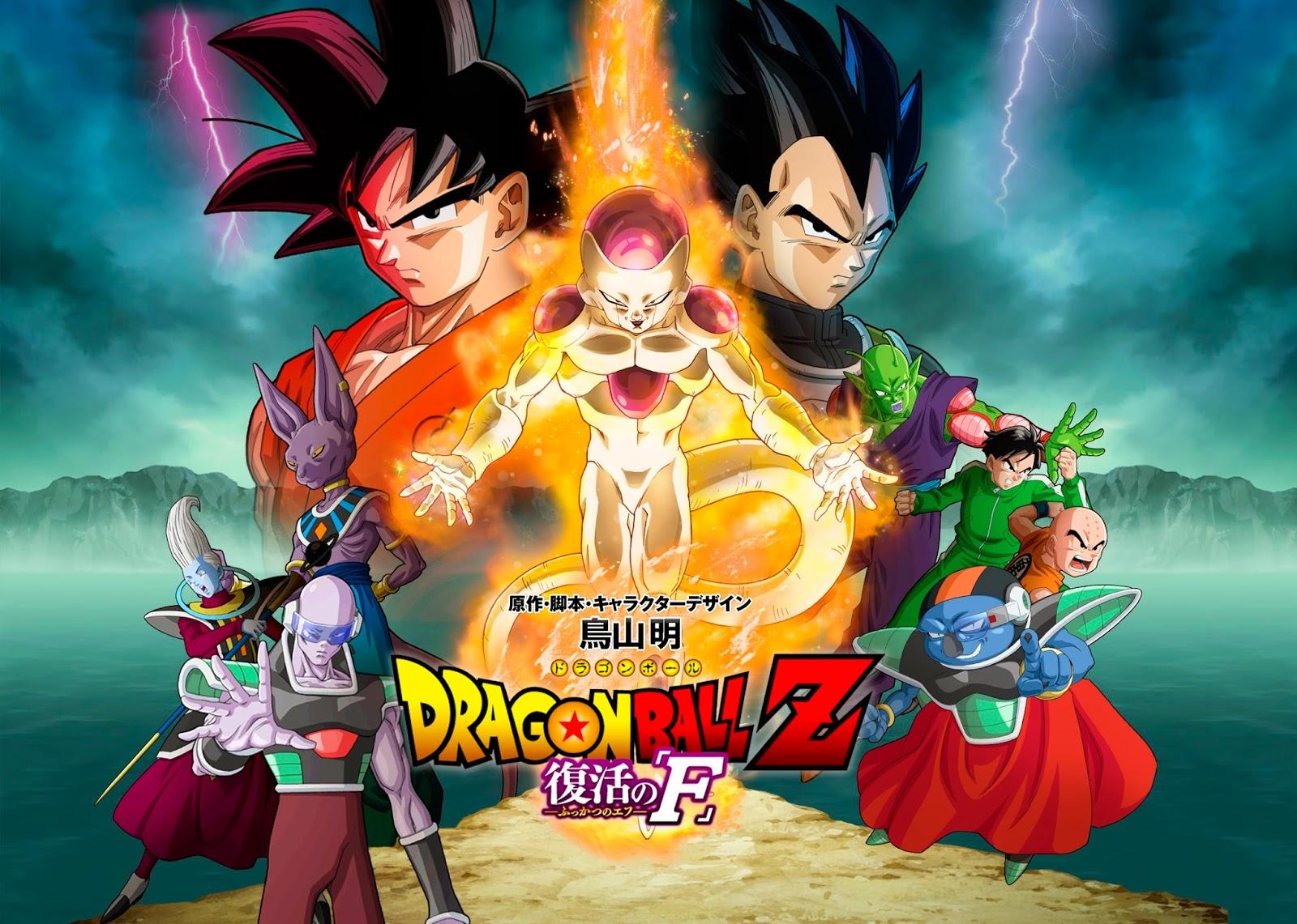 Dragon Ball Z Resurrection Of F Wallpapers Movie Hq Dragon Ball
