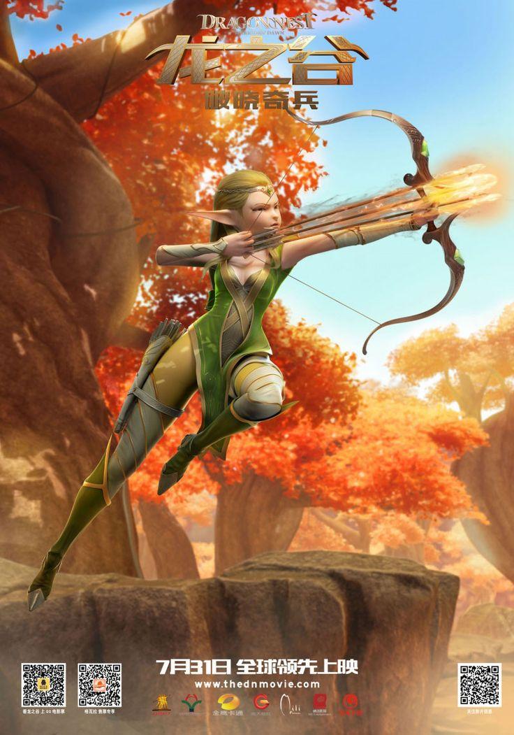 Dragon Nest: Warriors' Dawn wallpapers, Movie, HQ Dragon