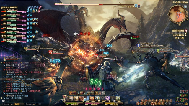 Nice Images Collection: Final Fantasy XIV Desktop Wallpapers