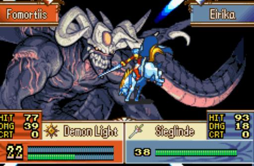 Images of Fire Emblem: The Sacred Stones | 512x336