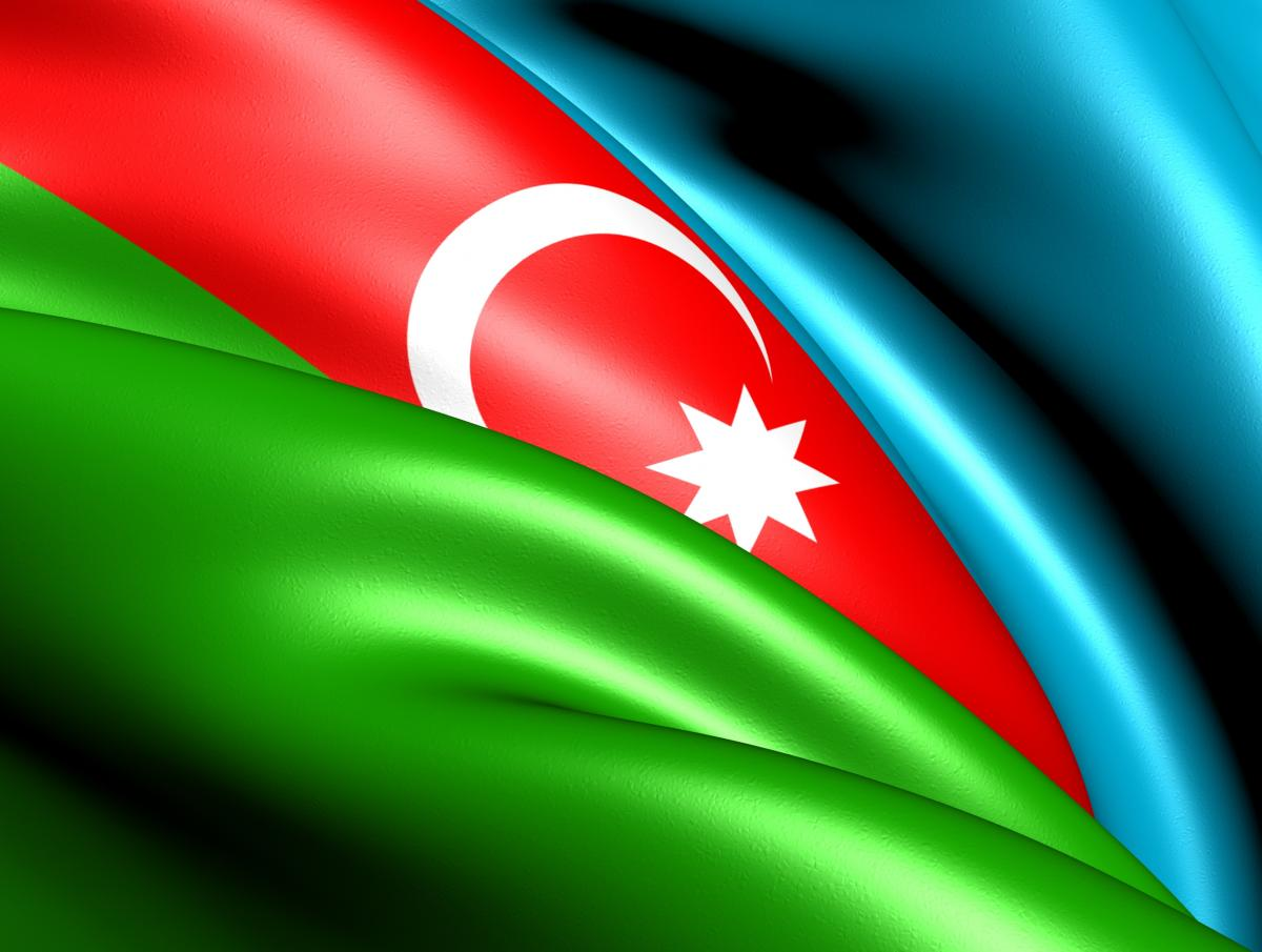 HD Quality Wallpaper | Collection: Misc, 1200x905 Flag Of Azerbaijan