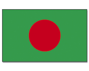 High Resolution Wallpaper | Flag Of Bangladesh 300x240 px